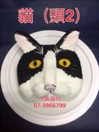 貓 (頭2)