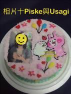 相片+Piske與Usag