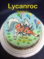 Lycanroc (黃昏形式)