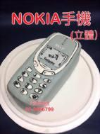 NOKIA手機 (立體)