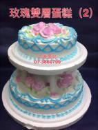 玫瑰雙層蛋糕(2)