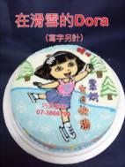 在滑雪的Dora (寫字另計)