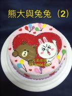 熊大與兔兔 (2)