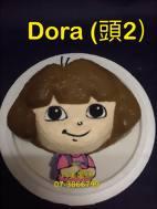 Dora (頭2)