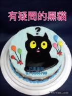 有疑問的黑貓