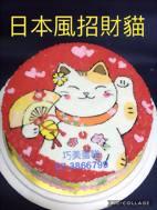 日本風招財貓