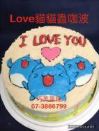 LOVE貓貓蟲咖波