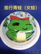旅行青蛙 (女蛙)