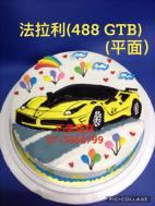 法拉利(488 GTB) (平面)