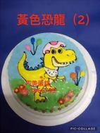 黃色恐龍(2)