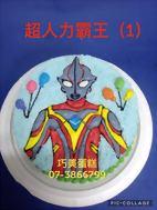 超人力霸王(1)