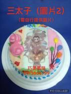三太子(圖片2)