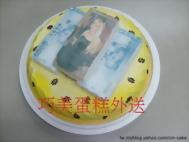 新台幣造型+相片蛋糕