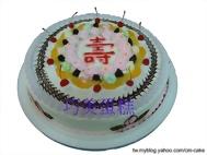 壽字生日造型蛋糕