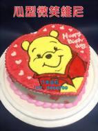 心型微笑維尼造型蛋糕