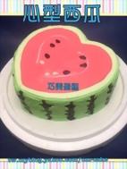 心型西瓜造型蛋糕