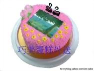 數位圖片心型蛋糕