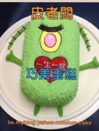 皮老闆造型蛋糕