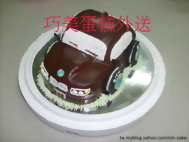 BMW汽車造型蛋糕