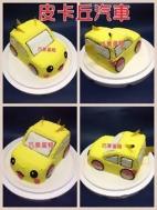 皮卡丘汽車造型蛋糕