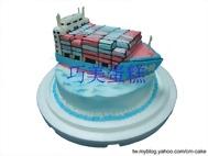貨櫃輪造型蛋糕