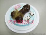 """""""強又有力""""造型蛋糕"""