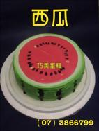 相片西瓜造型蛋糕