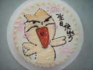 洋蔥頭蛋糕