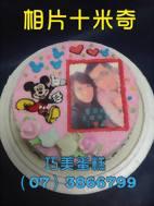 相片+米奇造型蛋糕