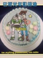 巴斯光年與胡迪卡通造型蛋糕