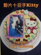 相片+招手kt造型蛋糕