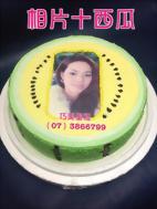 西瓜+相片造型蛋糕
