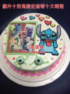 史迪奇扮鬼臉+大眼怪+相片造型蛋糕