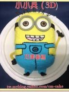 小小兵(3D)造型蛋糕