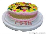 相片+牙齒造型蛋糕