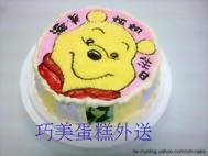 微笑維尼+相片蛋糕