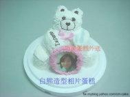 白熊造型的相片蛋糕