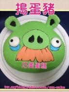 搗蛋豬造型蛋糕