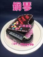 鋼琴造型蛋糕