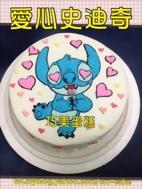愛心史迪奇造型蛋糕