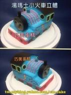 湯瑪士小火車立體造型蛋糕