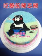 吃飽的熊本熊