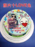 相片十Love兔