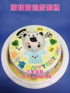 熊寶寶週歲蛋糕