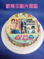 航海王相片蛋糕