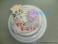立體哈姆太郎造型蛋糕