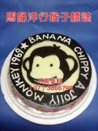 馬桶洋行猴子標示
