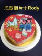 心型相片+RODY