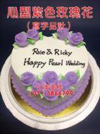 心型紫色玫瑰花(寫字另計)