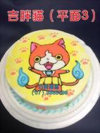 吉胖貓(平面3)